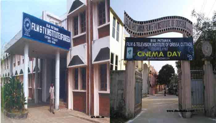 Biju Pattanaik Film & Television Institute Admission and Entrance Exam 2016