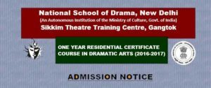 national-school-of-drama-en-300x126