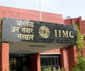 Alert! Indian Institute of Journalism and Mass Communication (IIMC) Entrance Exam 2017-2018
